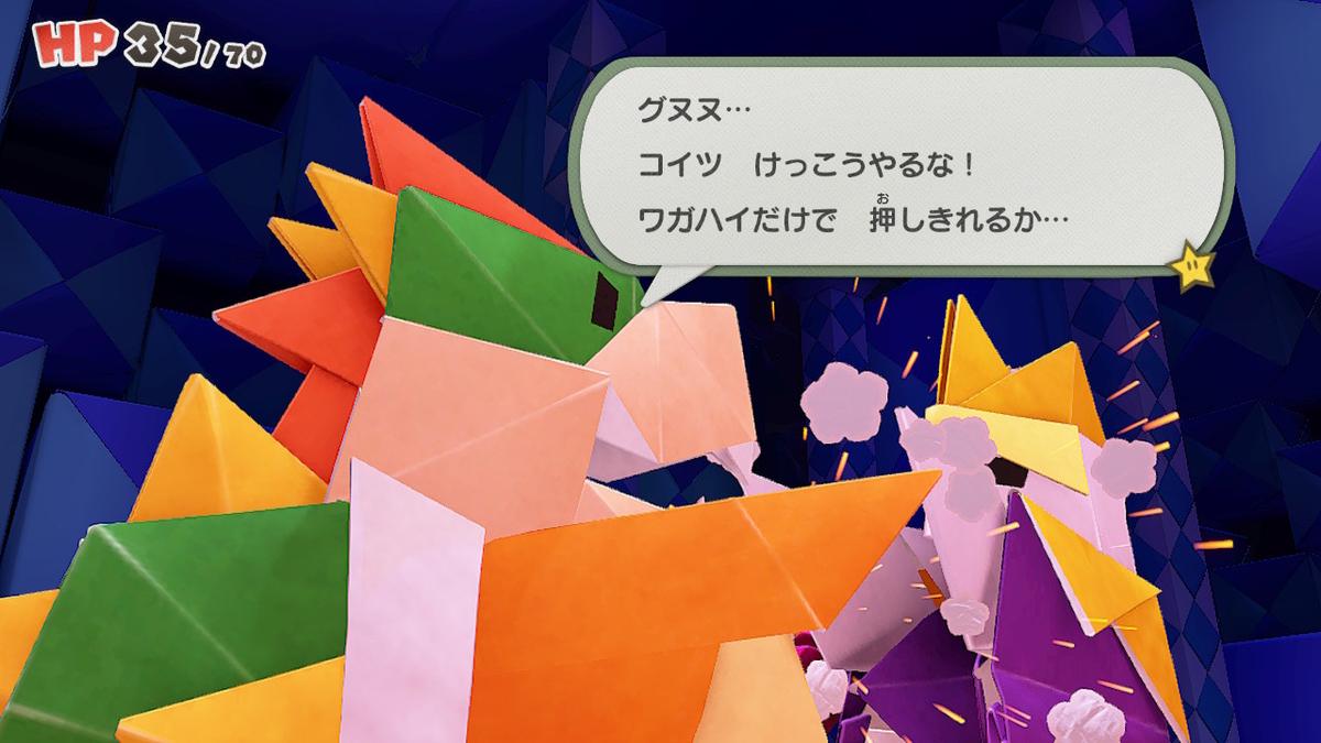 f:id:tenku64:20200816095209j:plain