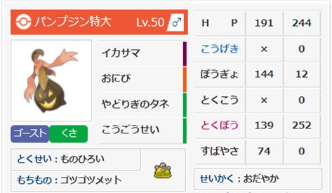 f:id:tenku64:20210717111039p:plain