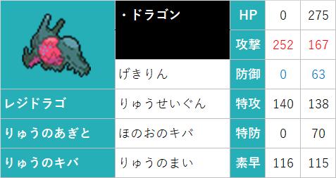 f:id:tenku64:20210901214756p:plain