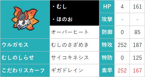 f:id:tenku64:20210901214813p:plain