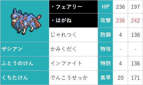 f:id:tenku64:20210901221856p:plain
