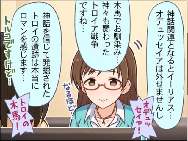 f:id:tenkubashiitaru:20171220131827p:plain