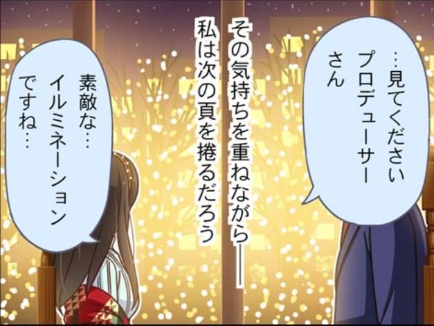 f:id:tenkubashiitaru:20171220131848p:plain