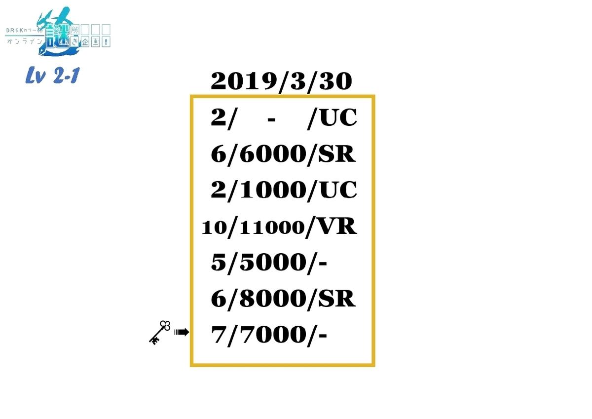 f:id:tenloooow-1199:20200720172601j:plain