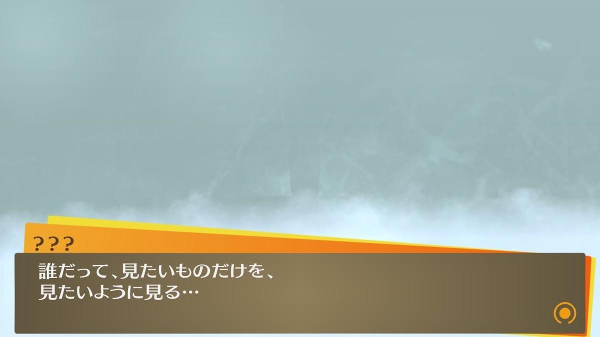 f:id:tenloooow-1199:20210124001131j:plain