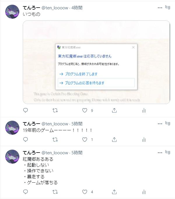 f:id:tenloooow-1199:20210612035740j:plain