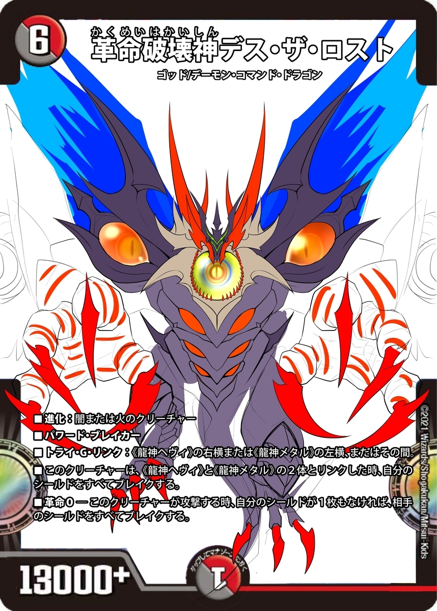 f:id:tenloooow-1199:20210731031401j:plain