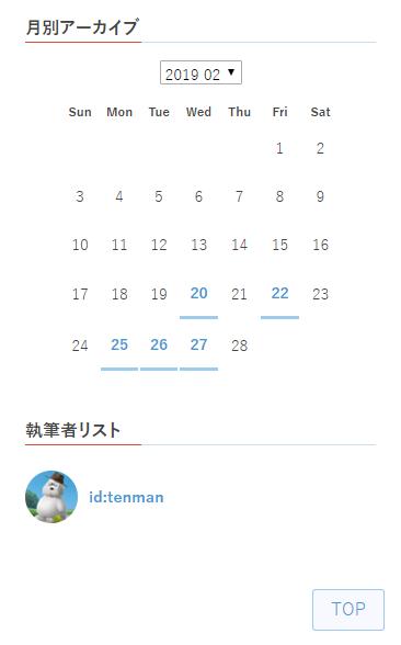 f:id:tenman:20190301093723p:plain