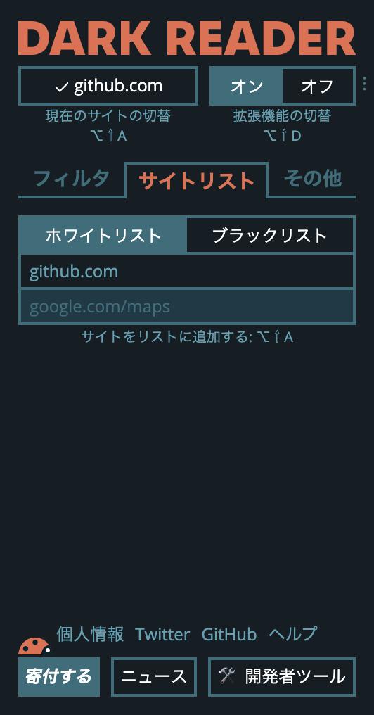 f:id:tenmihi:20191202224728p:plain:w200