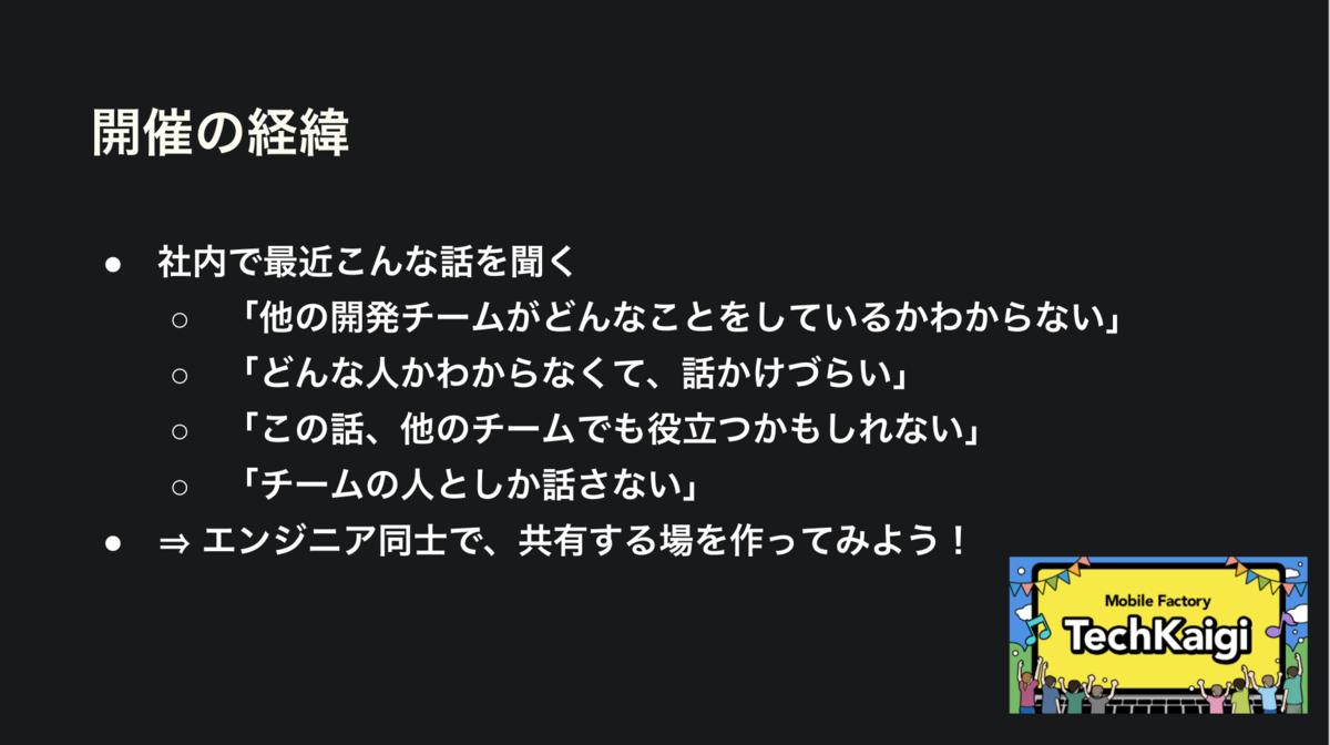 f:id:tenmihi:20200821182116p:plain:w600