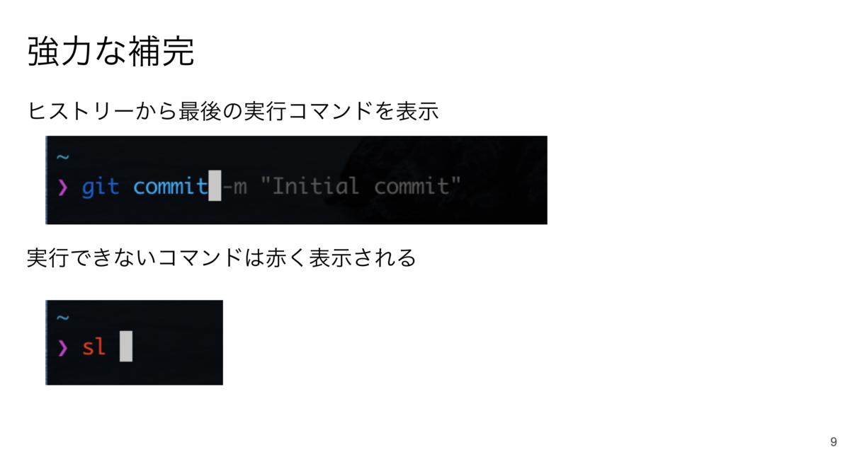 f:id:tenmihi:20200821182214p:plain:w600