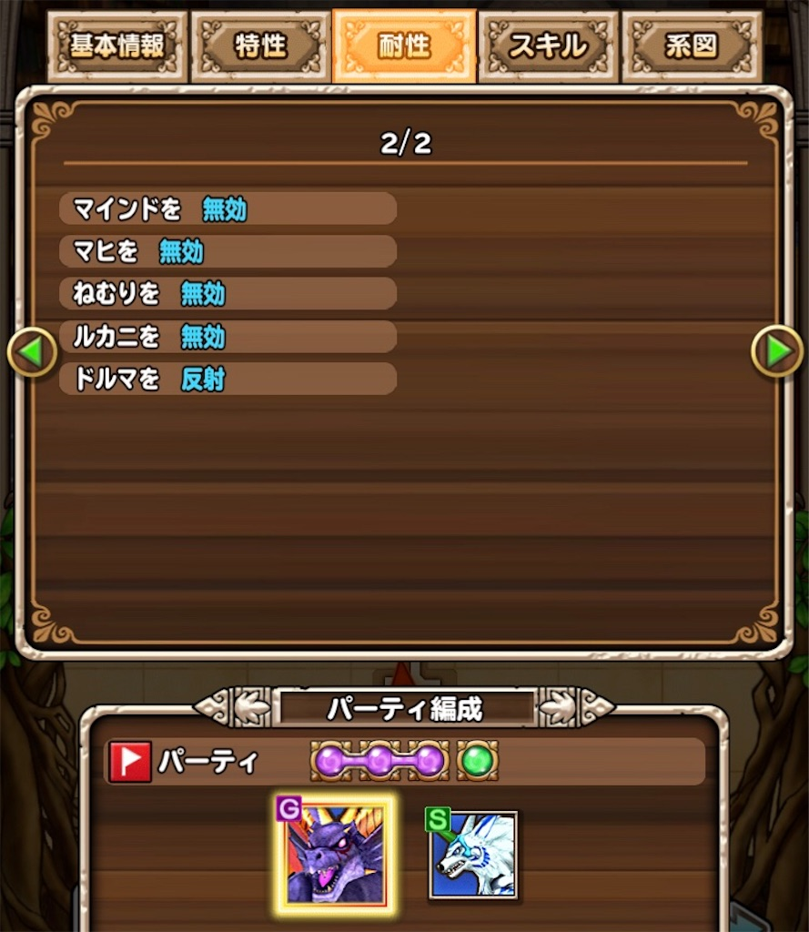 f:id:tenmoukaikai01:20181124192637j:image