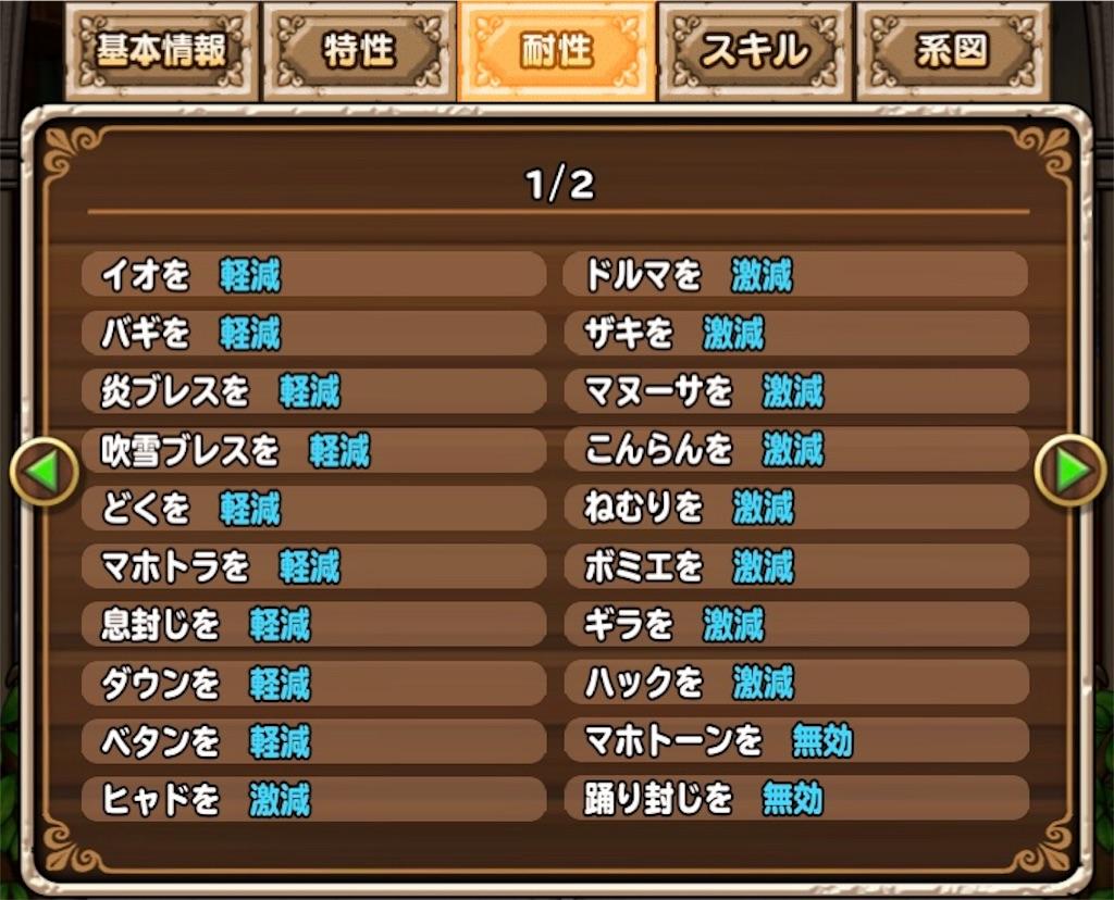 f:id:tenmoukaikai01:20181126190948j:image