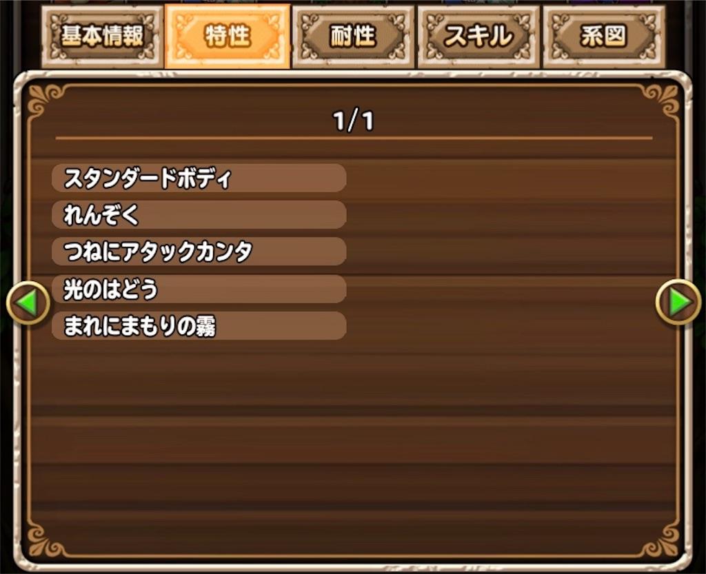 f:id:tenmoukaikai01:20181129205444j:image