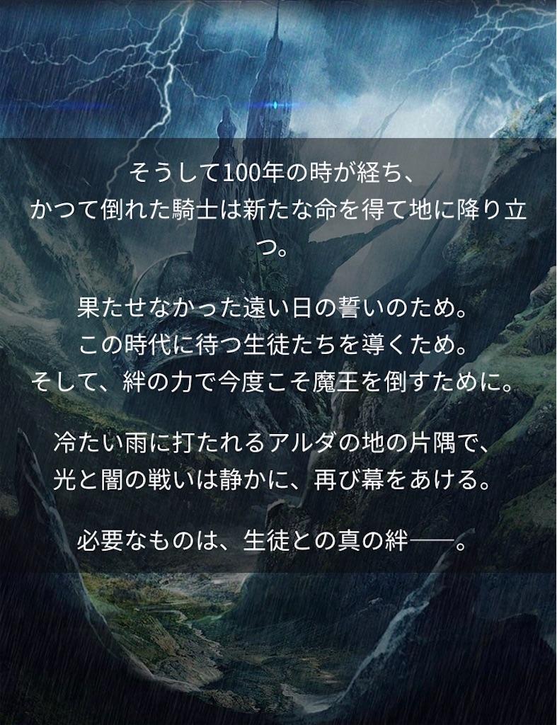 f:id:tenmoukaikai01:20190602202810j:image