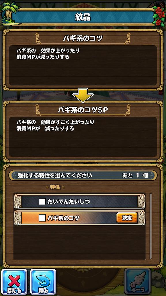 f:id:tenmoukaikai01:20200808223824p:image