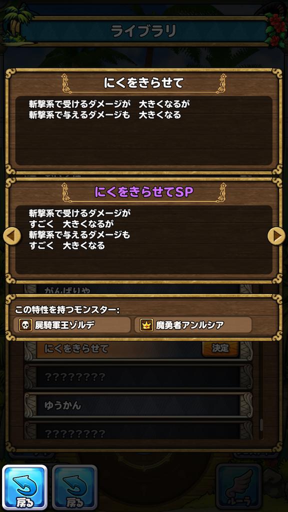 f:id:tenmoukaikai01:20200829195438p:image
