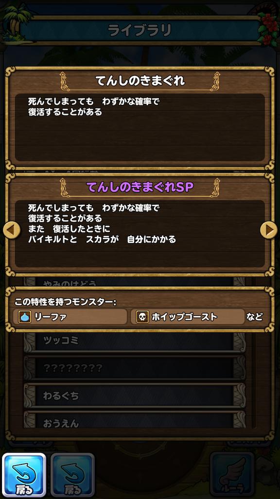 f:id:tenmoukaikai01:20200906124845p:image