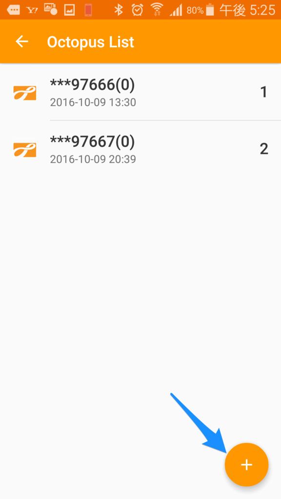 f:id:tenmugi:20161026172717p:plain