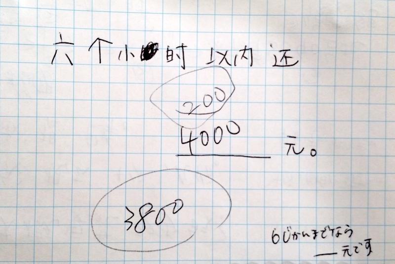 f:id:tenmugi:20161219205213j:plain