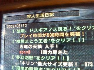 20090622000452