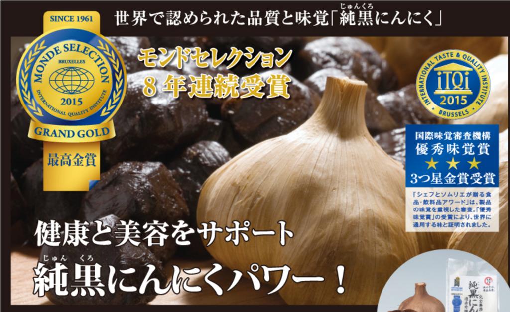 f:id:tennensui-77:20161009125600p:plain