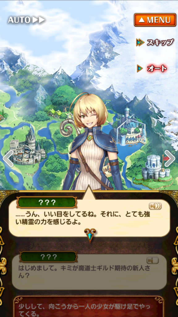 f:id:tennensui-77:20161012182732p:plain