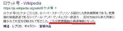 f:id:tennensui-77:20161014162258p:plain
