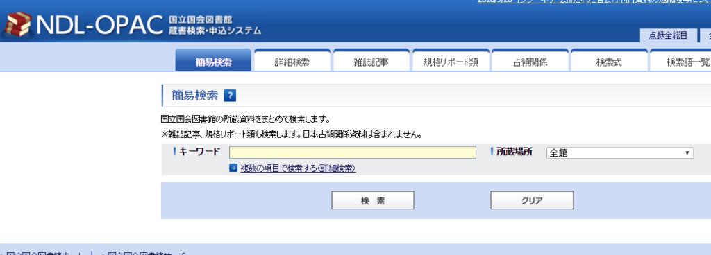 f:id:tennensui-77:20161014162858p:plain