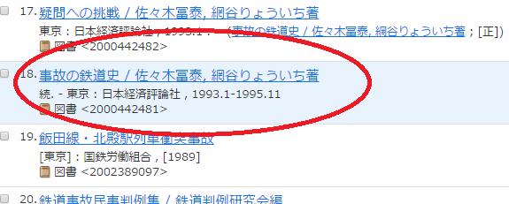 f:id:tennensui-77:20161014163040p:plain