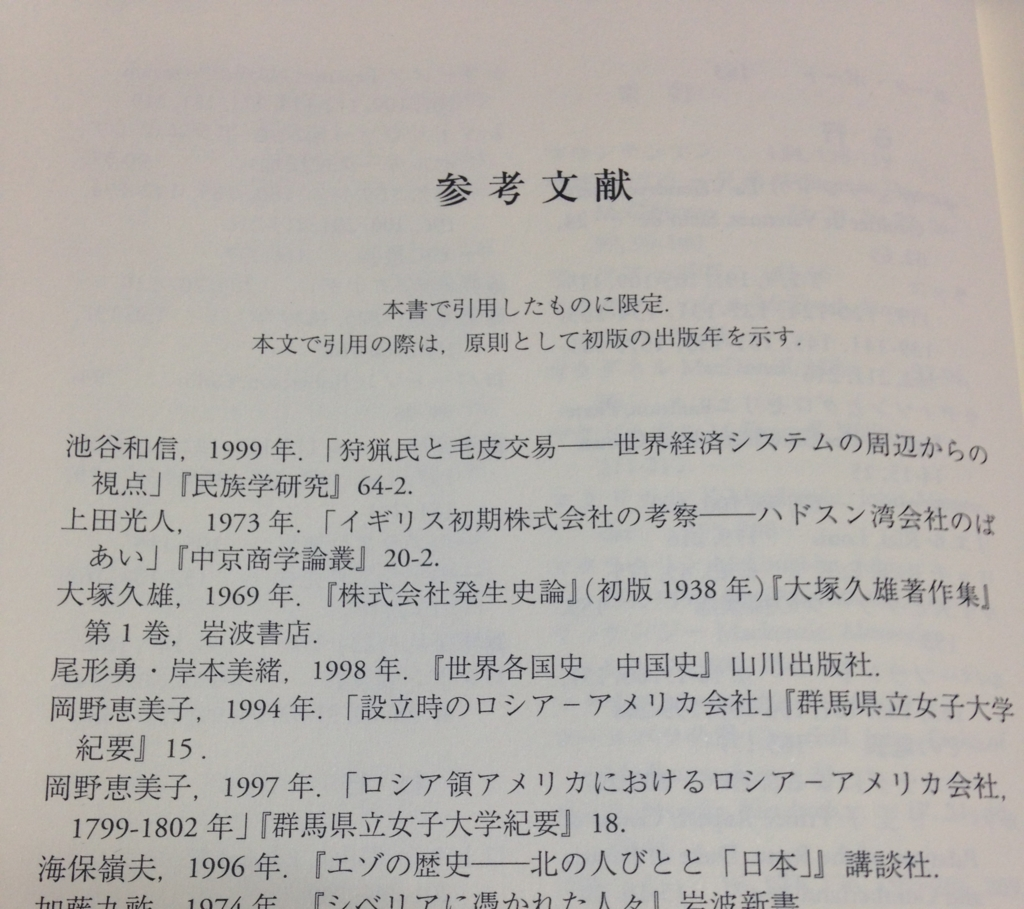 f:id:tennensui-77:20161014163120j:plain