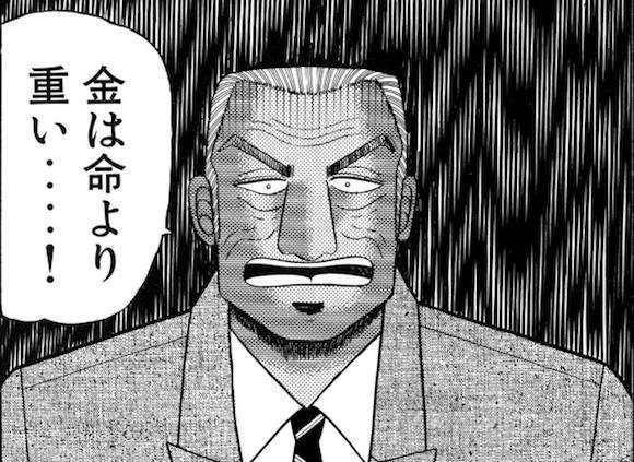f:id:tennensui-77:20170401145152j:plain