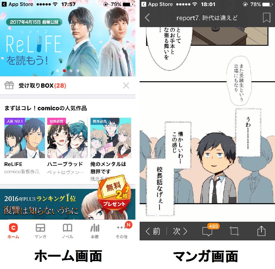 f:id:tennensui-77:20170403135220p:plain