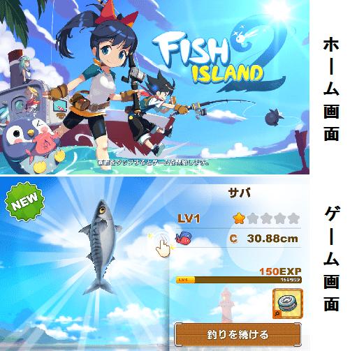 f:id:tennensui-77:20170512133900p:plain