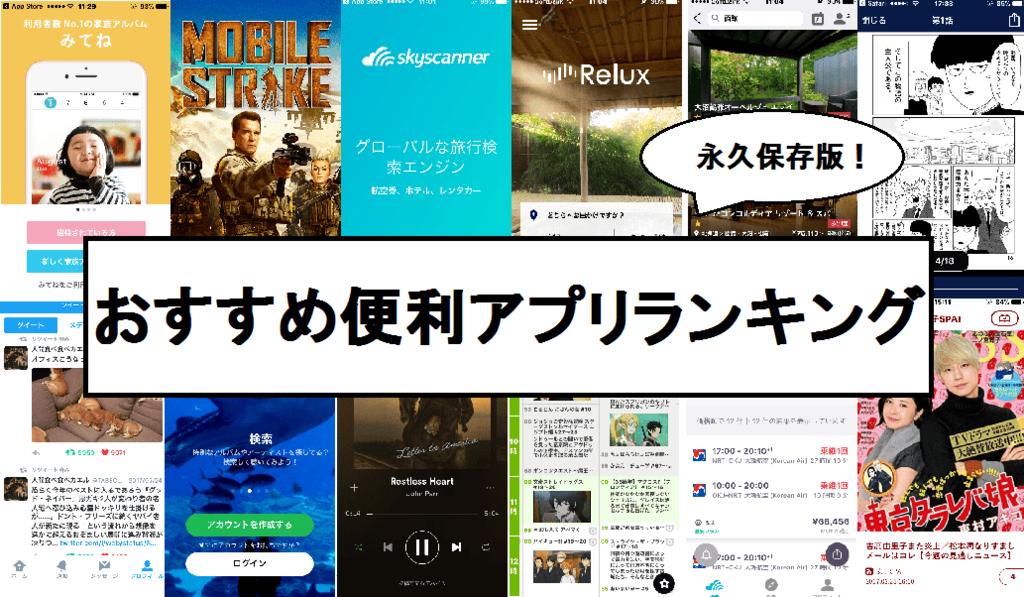 f:id:tennensui-77:20170626151300p:plain