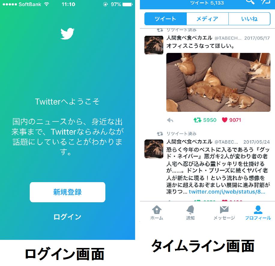 f:id:tennensui-77:20170626152101p:plain