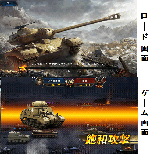 f:id:tennensui-77:20170714170308p:plain