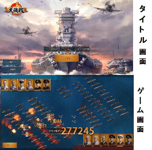 f:id:tennensui-77:20170714170603p:plain