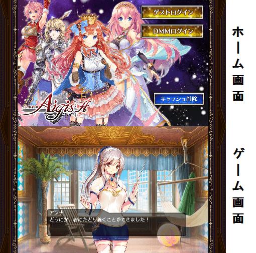 f:id:tennensui-77:20170714170705p:plain