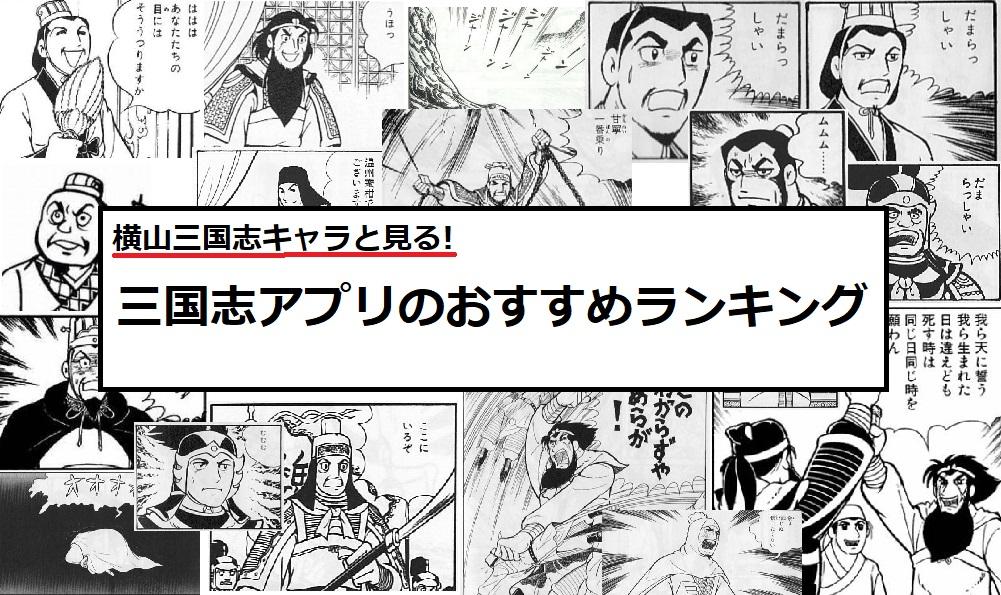 f:id:tennensui-77:20170802165525j:plain
