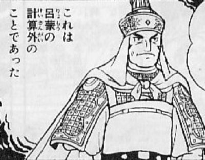 f:id:tennensui-77:20170802165734j:plain