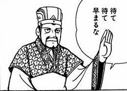 f:id:tennensui-77:20170802170340j:plain