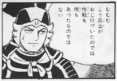 f:id:tennensui-77:20170802170352j:plain