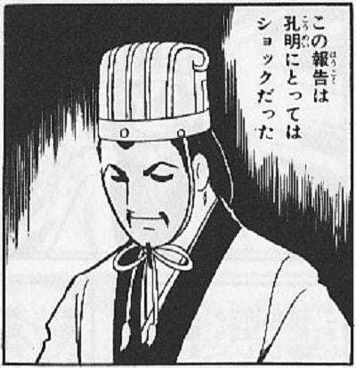 f:id:tennensui-77:20170802170725j:plain