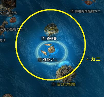 f:id:tennensui-77:20170823193443p:plain