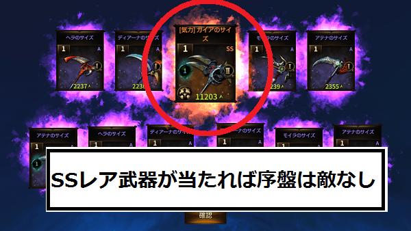 f:id:tennensui-77:20170915133917p:plain