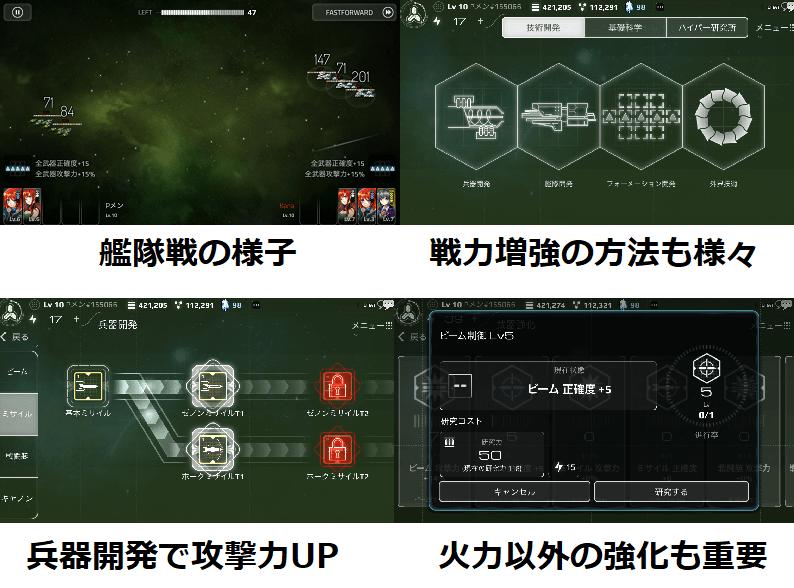 f:id:tennensui-77:20170915134828p:plain