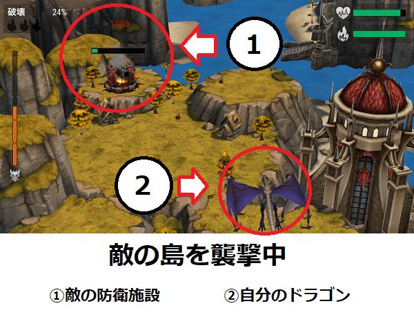 f:id:tennensui-77:20170922173456p:plain