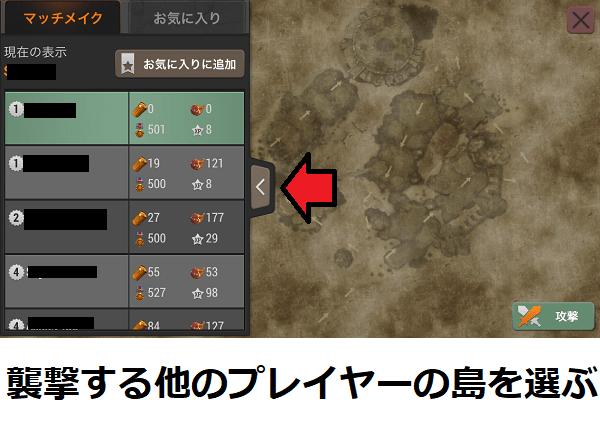 f:id:tennensui-77:20170922173808p:plain