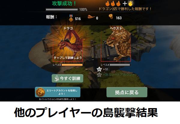 f:id:tennensui-77:20170922173816p:plain